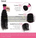ねじれたCurly Human Hair ExtensionかブラジルのVirgin Hair Extension/Remy Hair