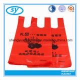 Sac à provisions en plastique de T-shirt d'impression multicolore de HDPE de qualité