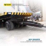 Pflanzenblockwagen-Übergangslastwagen-Flachbetttransport-LKW-Übergangsschlußteil