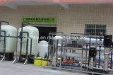 Purificador del agua del RO del acero inoxidable/FRP para la categoría alimenticia industrial