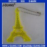 Цепь высокой видимости отражательная ключевая (JG-T-14)
