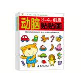 2016人の子供のための熱い販売の物語の児童図書