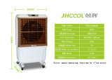 Jhcool 증발 휴대용 공기 냉각기 Jh168