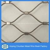 Сетка зверинца веревочки провода нержавеющей стали 304 для охрана животных