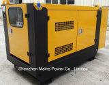 45kVA 36kwの予備発電のCumminsのディーゼル発電機の防音のタイプ