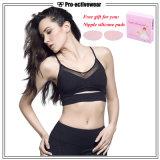 (Freie Probe) Sports Großhandelsfrauen-Eignung-Weste-Yoga Büstenhalter für Frauen