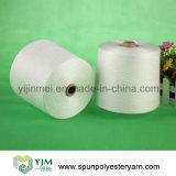 Hohes Hartnäckigkeit-Qualitäts-Polyester gesponnenes Garn