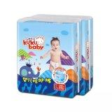 Super weiche Baby-Windel für Babys 3-16kgs