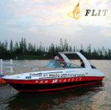 ERP van de luxe Vissersboot met BuitenboordMotor