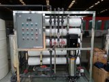 ROの逆浸透の海水の脱塩機械Cj103