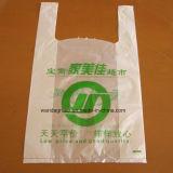 Хозяйственная сумка пластмассы тенниски