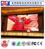 풀 컬러 발광 다이오드 표시 스크린을 광고하는 고해상 P3 실내 임대료