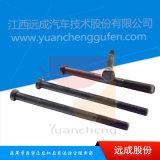 Boulons de haute résistance de forme du grand dos 40cr U de la pente 10.9 pour le ressort lame
