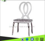 アーム椅子のない現代デザイン食堂オンラインで