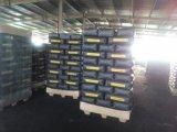 カーボンブラックN219、N220、N234、N326、N330、N339、N351、N375、N550、N660のN774製造業者