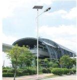 8m Pole Solarstraßenlaternemit 3 Jahren Garantie-
