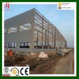 Здание мастерской, стальной панельный дом