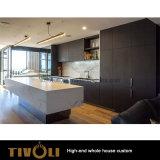 옷장 멜라민에서 건축해 세탁물 전체적인 룸 가구 제조업 관례 Tivo-0100VW를 직면했다
