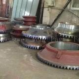 高品質の耐久力のある鋳造の粉砕機の予備品