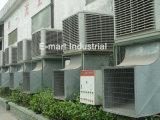 壁に取り付けられた水空気クーラーの蒸気化クーラー