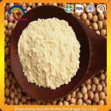 صويا [بولببتيد] صويا هضميد مع بروتين