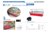 Замораживатель супермаркета Китая/коммерчески холодильники витрины оборудования/супермаркета кухни