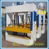 油圧冷たい出版物機械大工仕事常温圧縮機械の3つのセクション