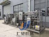 De Lopende band van de Melk en van de Gepasteuriseerd melk van UHT, De Machines van de Verwerking van de Melk