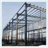 2016年のWiskind Q345の大きいスパンの鋼鉄研修会の構造