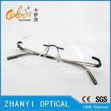 Облегченная Rimless Titanium оптически рамка с шарниром (5007)