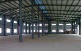 Diseño de acero del almacén de la fabricación