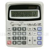 Grand calculateur de bureau de 12 chiffres (CA1216-12D)