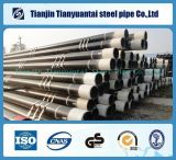 オイルのためのAPI 5CTの鋼管