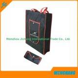 Promocionales no tejidos reciclan el bolso reutilizable