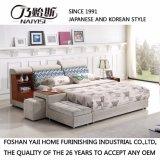 寝室の使用(FB8043A)のための紫色カラーファブリック柔らかいベッド