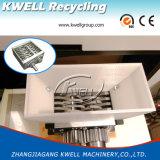 Миниый пластичный шредер/Shredding машина/машина рециркулировать