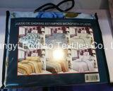 多卸し売り工場か綿材料クイーンサイズキルトにするファブリック現代ベッドカバーの寝具の一定のベッド・カバーシート