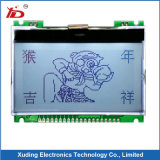 전기 용량 접촉 스크린을%s 가진 240*128 LCD 디스플레이 + 호환성 소프트웨어