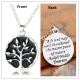 文字の生命吊り下げ式のネックレスの親友のギフトの女性の現在の友情の木