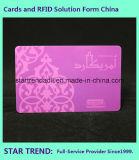 Cartão plástico de quatro cores com selo quente magnético