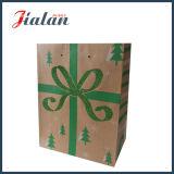Bolsa de papel del regalo del portador de las compras del papel de Brown Kraft