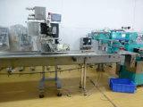Máquina del acondicionamiento de los alimentos (FS-2S-150/450)