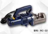Lightweight 手持ち型油圧Rebarのカッターのツール