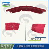 2.1m*1.37m 직사각형 우산 (SY2114)