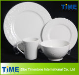 16PCS 20PCS White Embossed Hotel Restaurant Used Porcelain Ceramic Dinnerware Set (622013)