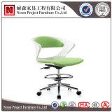 子供のオフィスの椅子(NS-XY322B)のための移動可能な回転イス