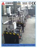 ألومنيوم و [بفك] قطاع جانبيّ [إند-ميلّينغ] آلات