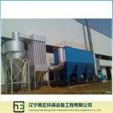 Collecteur de poussière de basse tension de pouls du long sac Efficiency-1 élevé