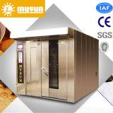 Horno rotatorio del gas para la capacidad 100kg/H de las galletas del pan con 32 bandejas que cuecen al horno el horno con la humectación del vapor