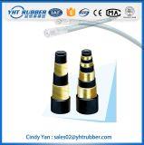 Гидровлический резиновый шланг высокого давления